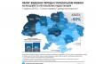 Рівненське радіо україномовне на 100% (Інфографіка)