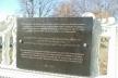 На Рівненщині продовжують упорядковувати єврейські кладовища (Фото)