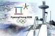 Рівнянка візьме участь у Зимових Олімпійських іграх у Пхенчхані