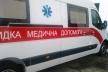 «Що люди роблять уночі?»: рівненська бригада швидкої допомоги (Відео)