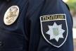 У Рівному відзначатимуть другу річницю Патрульної поліції