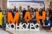 Рівненські юні науковці гідно представили Рівненщину на всеукраїнському конкурсі