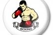 На Рівненщині відбудеться масштабний боксерський турнір