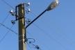 В Острозі від удару блискавки розірвало лампочки в ліхтарях