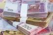 На скільки зросли бюджети районів Рівненщини?