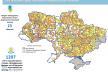 Перспективними планами на 100% вже покрита територія Кіровоградської та Рівненської областей