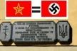 22 червня 1941 року в Рівненській тюрмі розстріляли дванадцять членів ОУН з Млинівщини