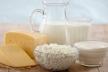 Молочний кошик зріс у ціні