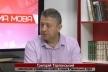 Григорій Таргонський розповів, як проходить освітня реформа на Рівненщині (Відео)