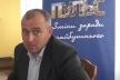 Процедура формування ОТГ на Рівненщині в активній фазі, але вибори...