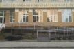 У Вараші запрацював сучасний ЦНАП  (Фото)