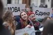 Мовний закон. Піар перед виборами чи борг перед Україною?