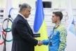 16-річний Дмитро Гонта з Рівного отримав годинник від Президента