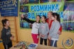 У Корнинській школі розминалися разом із самбістом