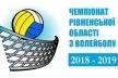 Результати першого туру групи Б чемпіонату Рівненської області