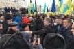 Сталося! У Києві відбувся Об'єднавчий Собор Української православної церкви