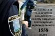 Жителів Рівненщини застерігають від перевищення швидкості