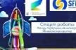 Стартапери з Рівненщини, власники ідеї чи розробки можуть отримати підтримку від держави