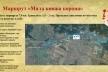 Нові туристичні машрути з'являться на Рівненщині