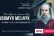 Найшвидший піаніст світу Любомир Мельник у Рівному