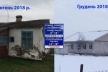 Нова лікарська сільська амбулаторія з'явилась у Заборолі (Фото)