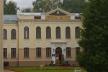 Дипломатичний форум в Острозькій академії