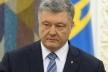 Крим буде повернуто Україні, - Петро Порошенко