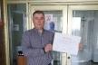 Лабораторію Рівненського діагностичного центру визнали на міжнародному рівні