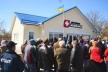 Сучасна амбулаторія з'явилась у селі Вовковиї Демидівського району