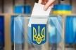 Рівненщина серед п'яти областей, де Порошенко отримав найбільше голосів