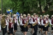 У Рівному відзначили День Європи