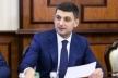 Кабмін виділяє 32 мільйони на аудит «Укроборонпрому»