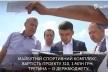 Прем'єр-міністр України Володимир Гройсман відвідав з робочим візитом Вінниччину та Рівненщину (Відео)