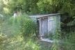 Жителі Тинного просять забрати контейнери із отрутохімікатами (Відео)