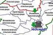 На Рівненщині ще одне місто обласного значення буде мати статус ОТГ