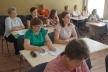 Фінансистка з Демидівки побувала на гендерному тренінгу
