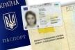 На виборах рівняни зможуть проголосувати як з ID-карткою, так і з паспортом-книжечкою