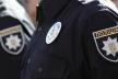 Рівненські поліцейські з'ясовують обставини конфлікту