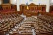 Які партії долають прохідний бар'єр до Верховної Ради: опитування
