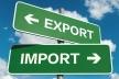 Міжвідомча комісія з міжнародної торгівлі ухвалила рішення для захисту українських товаровиробників