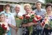 Гордість міста Костопіль 2019: Кого і за що відзначили?