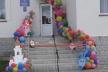 На Рівненщині відкрили ще один інклюзивно-ресурсний центр (Відео)