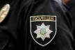Поліція взяла під варту рівнянина, підозрюваного у завданні тілесних ушкодень
