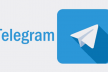 Рівненська ОДА запустила Telegram-канал