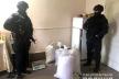 У Володимирці поліція вилучила півтонни бурштину (Відео)