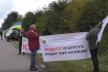 Проти продажу землі іноземцям протестували фермери Рівненщини (Відео)