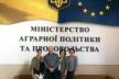 Жителі Рівненщини долучилися до обговорення земельної реформи