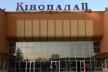 Кінофестиваль «Місто Мрії» розпочався з урочистостей у кінопалаці «Україна» (Відео)