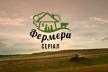 На Рівненщині презентували тизер міні-серіалу «Фермери» (Відео)