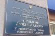 Рівненщина: триває досудове розслідування щодо отримання неправомірної вигоди посадовими особами ГУ Держгеокадастру